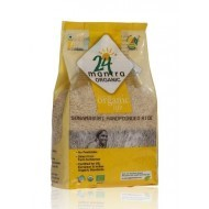 Picture of 24 Lm Organic Hand Pound Rice 1kg