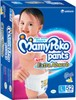 Picture of Mamy Poko Pants Extra Absorb Large - 9-14 Kg 48pc