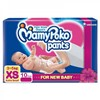 Picture of Mamy Poko pants Pant Style Diaper - Small 4-8 Kg 44pads