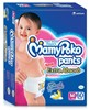 Picture of Mamy Poko Pants Pant Style Diapers Medium - 9-12 Kg 9pc