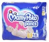 Picture of Mamy Poko Pants Pant Style Diapers Small - 4-8 Kg 9pc