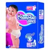 Picture of Mamy Poko Pants Pant Style Diapers XS - 3-5 Kg 20pc