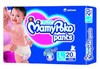 Picture of Mamy Poko Pants Pant Style Diapers XXL - 15-25 Kg 12pc