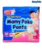 Picture of Mamy Poko Pants Pant Style Diapers XXXL - 18-35 Kg 7pc