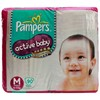 Picture of Pampers Active Baby Medium - 6-11 Kg 90pc