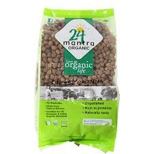 Picture of Brown Chana - 24 Mantra Organic - 500.00 gm