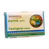 Picture of Patanjali Kanti Panchgavya Soap 75 Gm