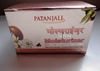 Picture of Patanjali Moisturizer  Cream 50 Gm