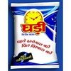 Picture of Ghari Washing Powder 500 gm