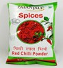 Picture of Patanjali Spices Red Chilli Powder (200 Gm)